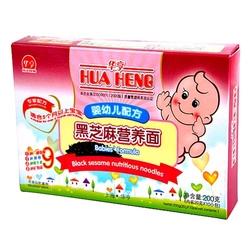 华亨婴幼儿配方黑芝麻营养面