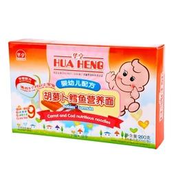 华亨婴幼儿配方胡萝卜鳕鱼营养面