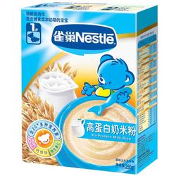 雀巢高蛋白奶米粉