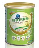 海王钙铁锌米粉