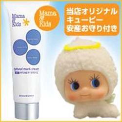 【其他】mama&kids妊娠纹专用护理乳液