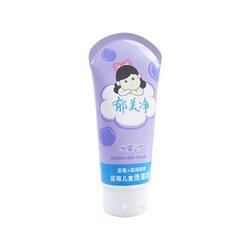 郁美净蓝莓儿童洗面奶