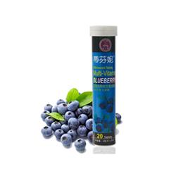 蒂芬妮多维生素蓝莓泡腾片