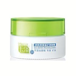 家化玉泽皮肤屏障修护调理霜