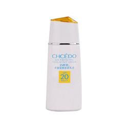 自然堂多重隔离防晒乳液SPF20 PA++