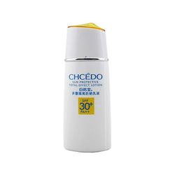 自然堂多重隔离防晒乳液SPF30+ PA++