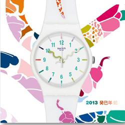 Swatch2013蛇年特别腕表