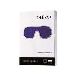 OLEVA+臻妍多效生物纤维精华眼膜