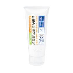 曼秀雷敦 肌研舒缓净肤温和洁面乳