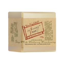 英洁丽羊乳美白拉丝皂