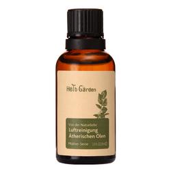 恩姆花园空气净化香薰油