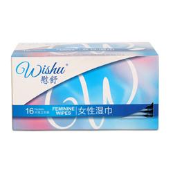 Wishu慰舒女性湿纸巾