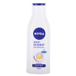 妮维雅特润抗干燥滋养乳