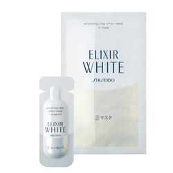 纯肌净白双重修护面膜