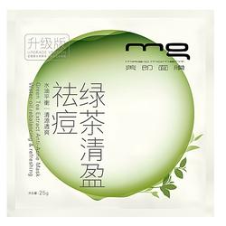 美即面膜绿茶清盈祛痘面膜(升级版)