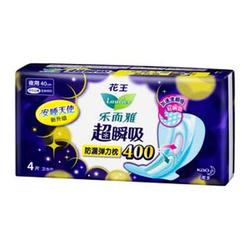 花王乐而雅超瞬吸纤巧夜用卫生巾(40cm)