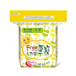 【其他】Free・飞日用1.3倍厚吸干爽速渗网面卫生巾8片
