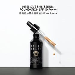 芭比波朗密集修护菁华粉底液SPF30+PA+++