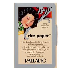 贝拉蒂大米定妆吸油蜜粉纸