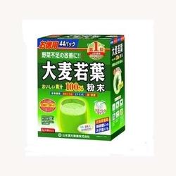 【其他】日本汉方大麦若叶青汁粉末