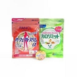 FANCL燃脂片/热控片
