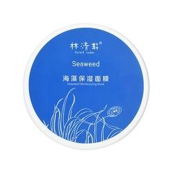 林清轩海藻保湿面膜