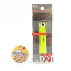 贝印001系列不锈钢指甲钳