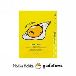 Holika Holika限量懒蛋蛋清洁湿巾+面膜贴二合一