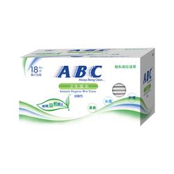 ABC个人护理卫生湿巾(澳洲茶树精华)
