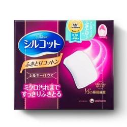 【其他】尤妮佳新品1/3极细纤维化妆卸妆棉
