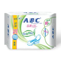 ABC个人护理亲柔立围日用纤薄网感棉柔表层卫生巾