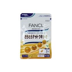 FANCL清血纳豆