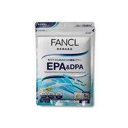 FANCLEPA+DPA 提取鱼油