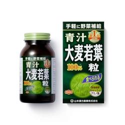 【其他】山本汉方大麦若叶青汁颗粒