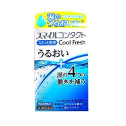 狮王泪液滋润角膜保护成分滴眼液(CoolFresh眼药水)