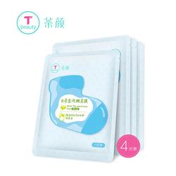TeaBeauty茶颜白茶滢润嫩足膜