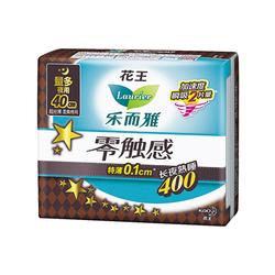 花王乐而雅零触感 超丝薄夜用400卫生巾