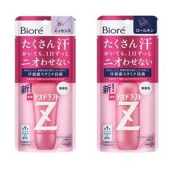 碧柔(Biore)排汗爽身净味剂Z