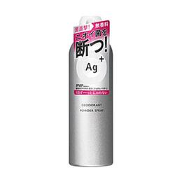 资生堂AG银离子杀菌止汗喷雾