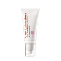 CNP高效亮肌修护防晒霜SPF42/PA+++