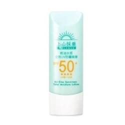 上山采药轻油水感全效UV防晒精华