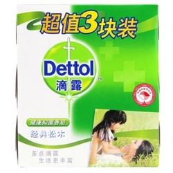 滴露健康抑菌香皂(经典松木)