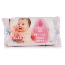 强生婴儿婴儿娇嫩倍护护肤湿巾