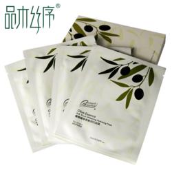 品木丝序橄榄精华柔嫩润白面膜