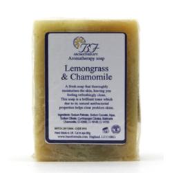 芳程式柠檬香茅洋甘菊精油洁面皂