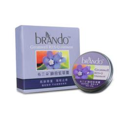 布兰朵神奇紫草膏