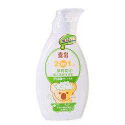 喜多茉莉花婴儿洗发沐浴乳