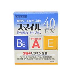 狮王40EX眼药水(滴眼液)