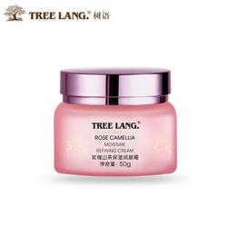 树语玫瑰山茶保湿润颜霜
