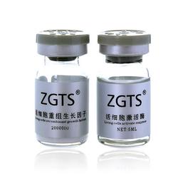 【其他】ZGTS复合因子冻干粉